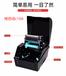 無錫C168博思得外箱標貼打印機廠家直銷,博思得熱敏熱轉印打印機