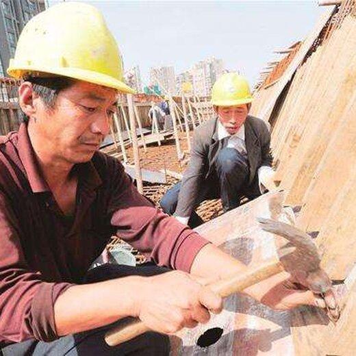 湘西出國勞務月薪3萬起招鉗工染工操作工