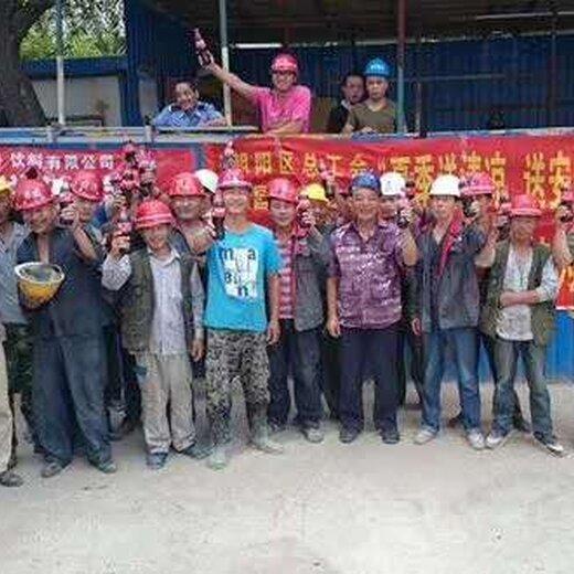 榮昌出國打工無經驗者月薪3萬起鋼筋工水電工油漆工