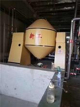 豐臺回收二手雙錐回轉干燥機圖片