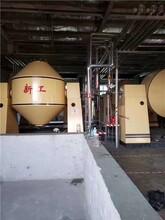 重慶回收二手雙錐回轉干燥機圖片