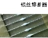 宿州RT303銀絲保險絲質量可靠,銀絲熔斷器