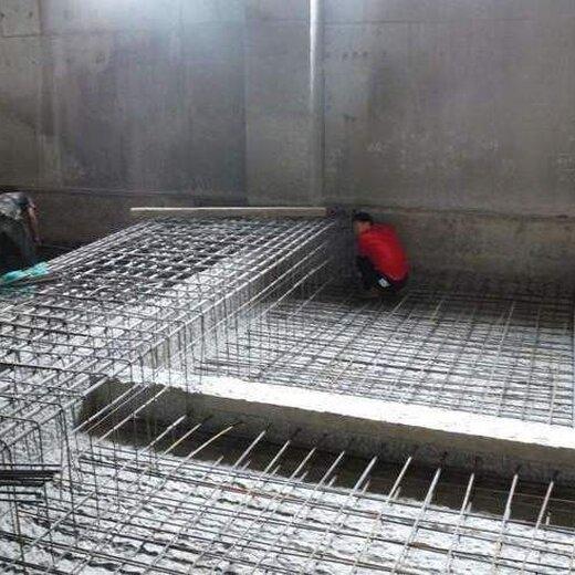 普陀區加固工程公司