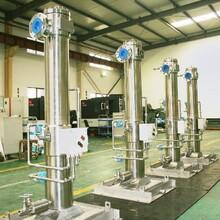 绍兴环保燃气过滤器价格优惠,煤气三级过滤器图片