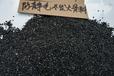 中德新亞防靜電不發火耐磨材料,商洛中德新亞不發火細石混凝土廠家直銷