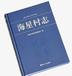 龍泩印刷書籍排版,三折頁設計印刷