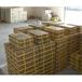 壹勝佰耐磨堆焊焊絲,壹勝佰YD430Q軋輥耐磨合金堆焊藥芯焊絲優質服務