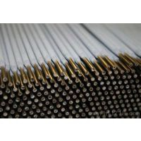 供应斯米克D717D707碳化钨堆焊焊条优质服务