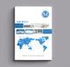 龍泩印刷書籍排版,行業期刊定制