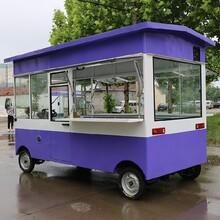 门头沟自动电动熟食车瑰丽多彩,四轮餐车图片
