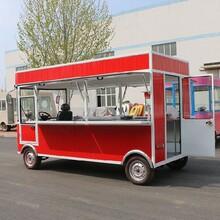房山进口电动熟食车性能可靠,电动餐车图片
