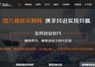 重慶優質媒體采購網自媒體發稿平臺優質服務