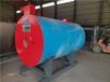 玉溪新款撬裝燃油導熱油爐,瀝青加熱撬裝鍋爐
