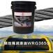 上海嘉實多castrol開式齒輪潤滑脂含石墨,半流體齒輪潤滑脂