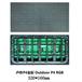 淮安承接戶外防雨LED大屏訂制經久耐用,p3p4p5p6p8p10led顯示屏