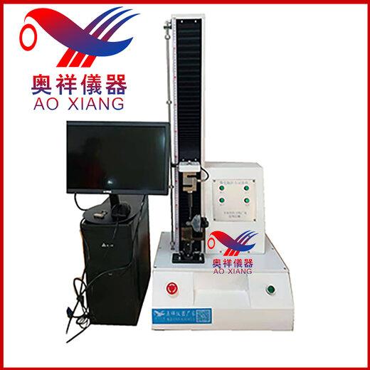 可折叠奶嘴试验机试验箱服务,奶嘴耐久试验机