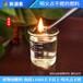 福建鴻泰萊無醇燃料植物油加盟,無醇燃料植物油