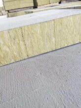 開封巖棉復合板保溫隔熱質量可靠,巖棉復合板圖片