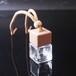 山東小蓋子鋁蓋膠帽玻璃瓶貨源湖州臺州廠家熱銷