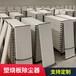 志新超低排放,陜西防水塑燒板除塵器經久耐用