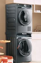 西安伊萊克斯洗衣機維修安裝電話,伊萊克斯滾筒洗衣機維修圖片