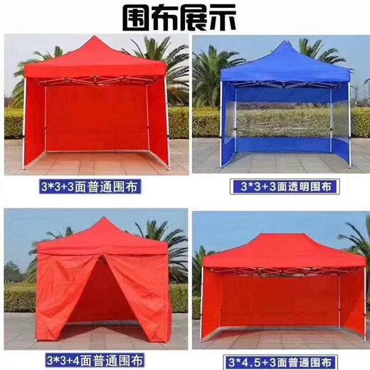 淮安广告帐篷安装,救灾帐篷价格