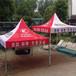 泰州折叠帐篷价格