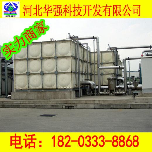華強玻璃鋼水池,大興環保玻璃鋼水箱價格實惠