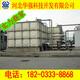 北京玻璃鋼水箱圖