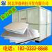 華強玻璃鋼水池,東城優質玻璃鋼水箱服務周到
