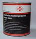 浙江食品級潤滑脂美特潤METALUB鋁基潤滑脂批發代理,低溫潤滑脂