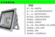 家明節能冷庫長條燈,上海閘北生產家明節能led冷庫燈冷庫三防燈經久耐用
