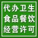 榮敏商務商標查詢,章貢區各類商標注冊低價