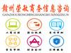 南康市咨詢商標注冊優質服務,商標變更