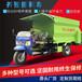 潤豐牛羊自動雙側撒料車,耐磨潤豐投料車質量可靠