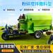 從事潤豐投料車操作簡單,畜牧養殖撒料車