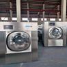 高溫潔凈賓館洗衣設備安全可靠,賓館烘干機