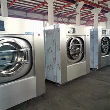 荷滌醫院洗衣機,不銹鋼醫用洗衣機信譽保證圖片