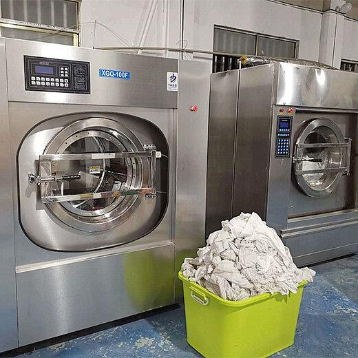 智能医用洗衣机款式新颖,医院烘干机