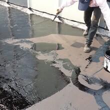 深圳坪地阳台防水补漏怎么样,楼顶防水补漏图片