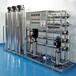 達旺18兆超純水設備,從事達旺工業水處理凈水設備操作簡單