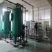 達旺水刺無紡布水處理設備,訂制工業水處理凈水設備品種繁多