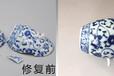 精密陶瓷古玩西洋瓷破碎修復服務至上,古玩古董無痕修復
