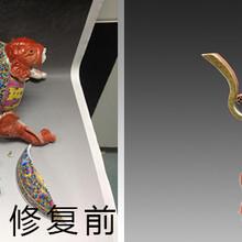 熱門陶瓷古玩西洋瓷破碎修復經久耐用,西洋骨瓷修復圖片