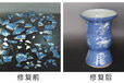 陶瓷古董修復古陶瓷修補,精巧古陶瓷無痕修補古陶瓷無痕修補售后保障