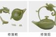 淄博陶瓷修復信譽保證,瓷器古董修復
