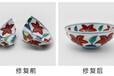 古陶瓷無痕修復西洋瓷器修復,承接古陶瓷無痕修復陶瓷修復
