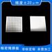 光刻掩膜板非標定制,叉指電極掩膜板