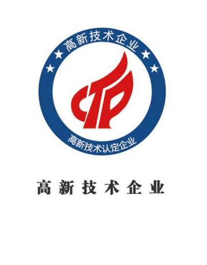 南山高新技術企業認定深圳市科技創新委員會