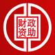 深圳國家高新技術企業認定圖
